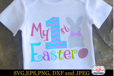 SVG, Dxf, Eps & Png Cutting Files My 1st Easter for Cricut and Silhoue