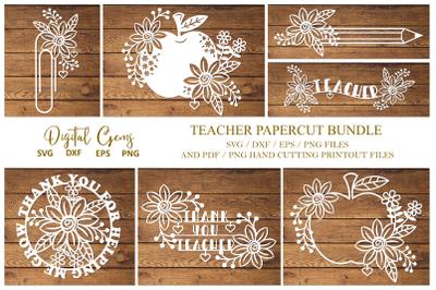 Teacher paper cut bundle