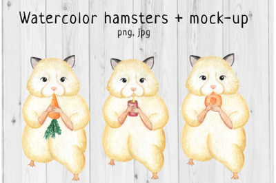 Watercolor hamster + mock-up