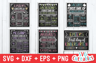 Back to School Bundle | SVG Cut File