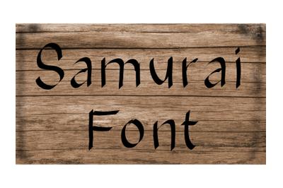 Avenir Samurai Font
