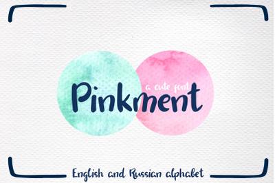 Pinkment Handwritten Font + Extras