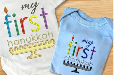 First Chanukah Hanukkah Duo | Applique Embroidery
