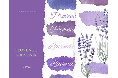 Watercolor Provence Souvenirs