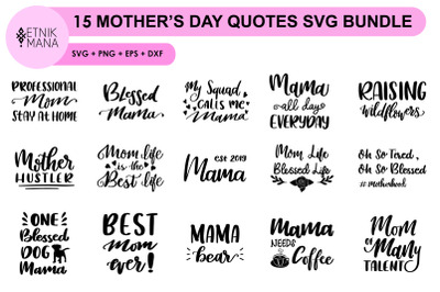 15 MOTHER'S DAY QUOTES SVG BUNDLE