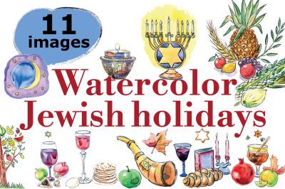 Watercolor Jewish holidays