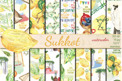 Watercolor Happy Passover seamless patterns