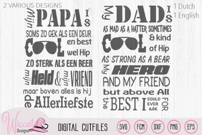 Cool dad word frame, Father's day word art