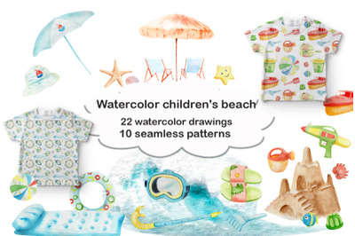 Watercolor children's beach