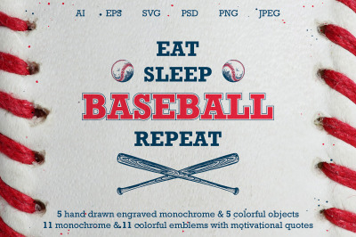 Baseball engraved odjects & emblems