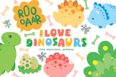 I love dinosaurs - graphic clipart