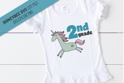 2nd Grade Unicorn SVG Cut File