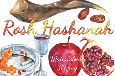 Watercolor Rosh Hashanah clip art