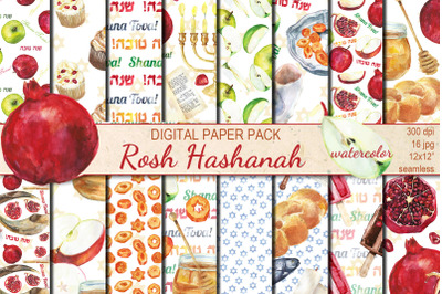 Watercolor Rosh Hashanah seamless pattern