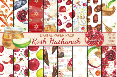 Watercolor Rosh Hashanah seamless patterns