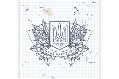 Sketch Ukrainian emblem and flag