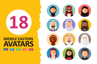 Middle eastern arab people flat avatars
