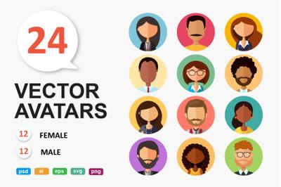 Avatars cartoon people vector business