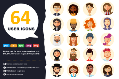 64 Avatars Flat Icons User vector cartoon jewish set