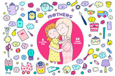 Maternity - graphic clipart