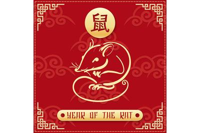 Year of the Rat 2020 Emblem