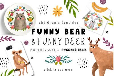 Funnybear & Funnydeer - Duo font