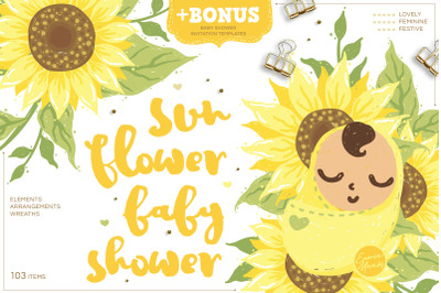 Sunflower Baby Shower  Cute clipart + Invitation Templates