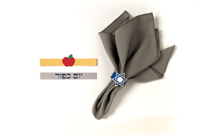 Jewish Holiday Napkin Ring Set | SVG | PNG | DXF