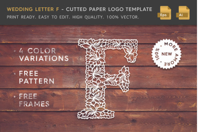 Wedding Letter F - Cutted Paper Logo Template