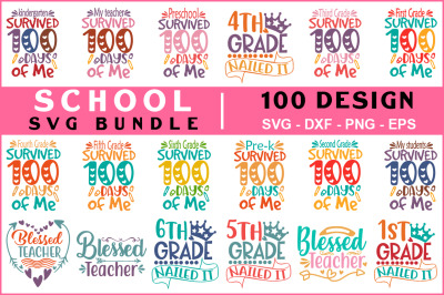School Svg Mega Bundle
