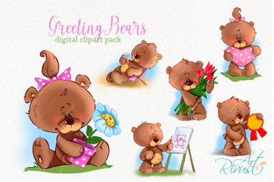 Cute little teddy bears clipart baby animals clip art. Greeting card m