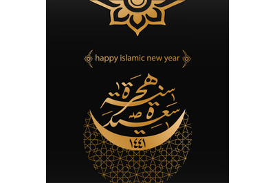Happy New Hijra Year 1441-2020 Arabic Calligraphy Greeting Card.