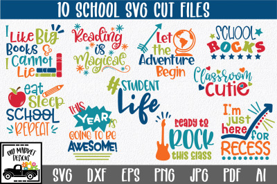 School SVG Cut File Bundle
