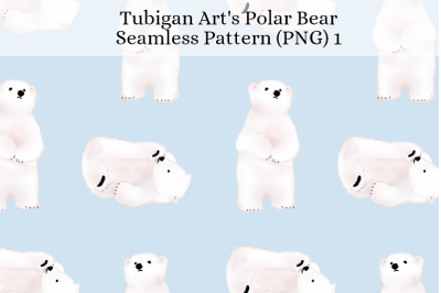 Tubigan Art Polar Bear Seamless Pattern