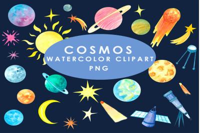 Cosmos watercolor clipart