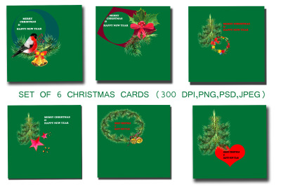 Set of 6 Christmas cards