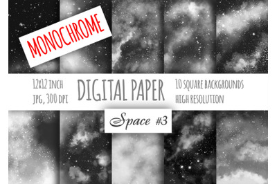 Monochrome watercolor galaxy digital paper. Cloudy textures