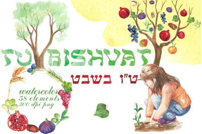 Watercolor Tu Bishvat clip art