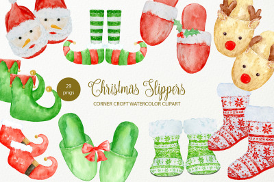 Watercolor Christmas Slipper Illustration