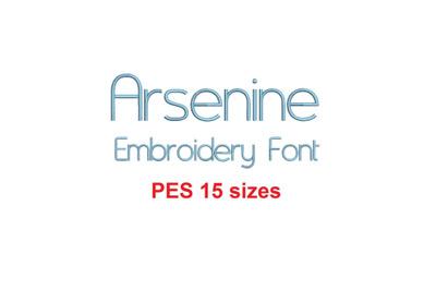 Arsenine 15 sizes embroidery font