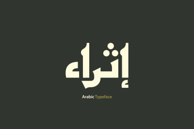 Ithra - Arabic Typeface