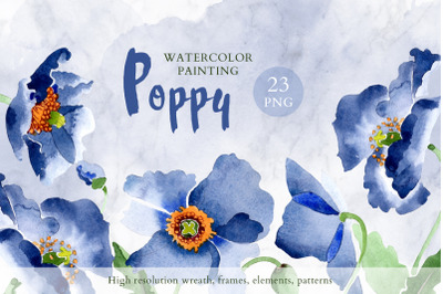 Bouquet of blue poppies Venice watercolor PNG
