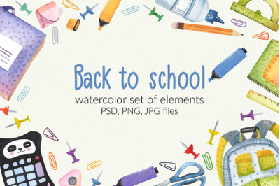 Watercolor school set