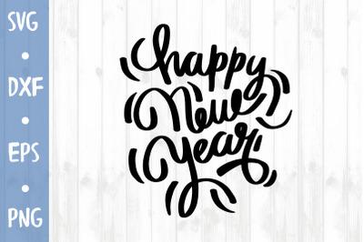 Happy new year! SVG CUT FILE