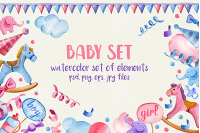 Watercolor baby set. Set of watercolor illustrations for kids