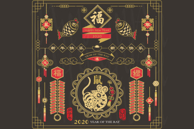 Chinese New Year. Year of the Rat 2020 elements