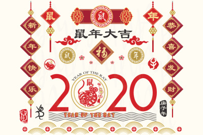 Year of the Rat 2020 Chinese New Year