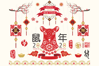 Chinese New Year Of The Rat Year 2020 Elements