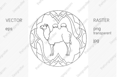 Coloring page with animals. Camel