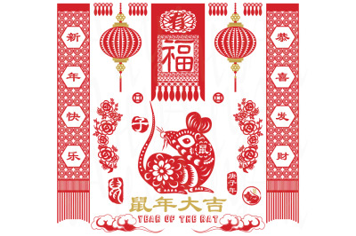 Chinese New Year 2020 Paper Cut Design